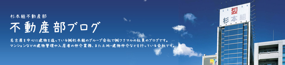 星乃珈琲金山駅南口店・秋の新メニュー! - 杉本組不動産部 不動産部ブログ