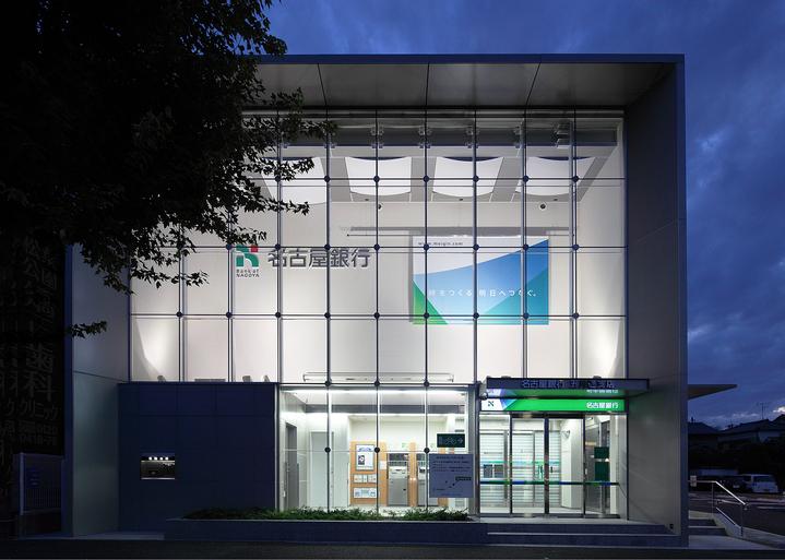 名古屋銀行 五月通支店