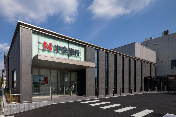 中京銀行新瑞橋支店