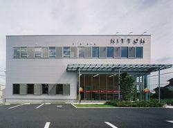 NITTOH春日井事務所