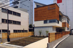 家庭倫理の会 名古屋市