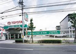 トヨタレンタリース愛知 守山営業所