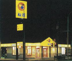 松屋 長良店
