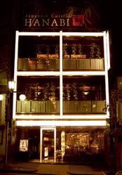 華美 金山店