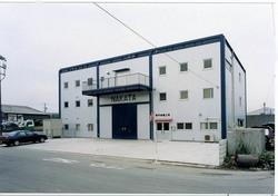 中田鉄工所