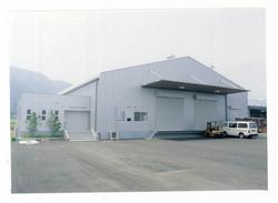 西脇産業株式会社