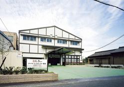 ラ・プラス デイサービスセンター