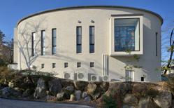 カトリック南山教会ヨセフ館