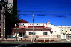 島田 こどもの家