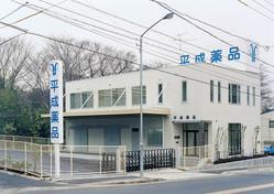 平成薬品 名古屋南支店