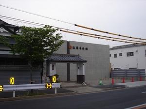 某お寺会館改修工事
