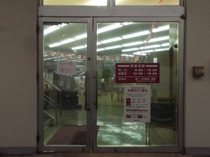 店舗のドア交換工事